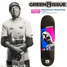 Green Issue Skateboards | Stand for Something